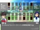 【ユギマス】アイドルマスター5D's第05話「戦う意味」【修正版】