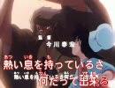 【ミスター味っ子】 ルネッサンス情熱 カ