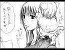 2人の興日 thumbnail