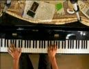 思い出は億千万をピアノで弾いてみた