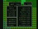 ドラクエ3 FC版(実機)勇者一人旅 その56くらい