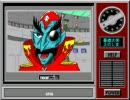暴虐大帝えのしま 1997/02