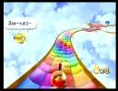 マリオギャラクシー2 プレイ動画 ★110・111★ 虹色道と秘密アスレチック