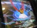 【格ゲーマーのlov2_店内02】レア限定竜単02_vsゲイター人獣 thumbnail