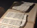 安土桃山時代の検地帳に 「 ニート 」 の表記が・・・