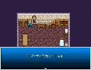 【RPGツクール】『STARDUST BLUE』とかやってみる。Part4