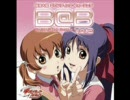 真名&うっちぃの ギガンティック☆4U #05 (佐藤利奈、矢作紗友里)