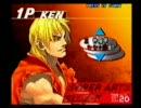 ストリートファイターⅢ3rd MSF動画(ケン)