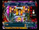 PS2シトフタを回してみた thumbnail