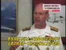東京大学英語一列リスニング教材(2006年度冬学期Session2)