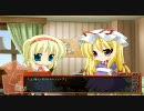【東方xお笑い】忙しい人のための妖々夢をプレイPart20 thumbnail