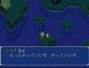 大貝獣物語2をじっくりプレイその61