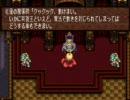 聖剣伝説3 ちょっとだけ珍しい、ニトロの火薬・別ルート