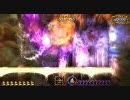 極魔界村 改もなにせ高画質でアーサーに優しくノーコンテニュー 02骨