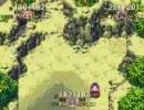 聖剣伝説3 アンジェラの冒険[12]