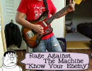Rage against the machine 「Know Your Enemy」弾いてみたばこ