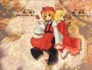 【ニコニコ動画】【東方】稲田姫様に叱られるから【トランスアレンジ】を解析してみた