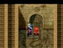 アークザラッド2「通常攻撃モーション(ライジン)」
