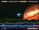 X68000版 ソルフィース プレイ動画 2/2