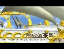 【アニメ+ゲーム】テイルズオブジアビス第3話「神託の盾来襲」
