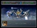 スーパーロボット大戦α外伝 第23話 2/2