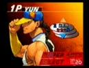 ストリートファイターⅢ3rd MSF動画(ユン)