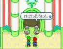 フルボイス マリオ&ルイージRPG その3