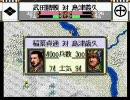 【天下布武】シナリオ2武田家で天下を目指す 7