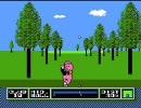 マリオオープンゴルフ 目指せUKコースクリア Part4