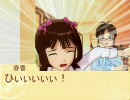 第82位:【ファイヤー】ぷよm@s part19【やったなー】 thumbnail