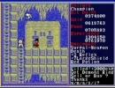 ほぼ初見のザナドゥ(Xanadu)シナリオ2を実況プレイ part-52