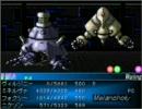 RPGツクール2000のゲーム セラフィックブルーをプレイ59