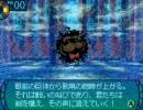 世界樹の迷宮Ⅲ -星海の来訪者- 熟練冒険者が実況プレイ あp21 (2/2)