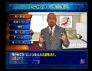 闘魂三銃士世代のプオタがキングオブコロシアム2を実況プレイ 第22試合