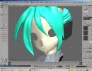 初音ミク 3Dモデリング