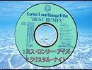 カルロス トシキ&オメガトライブ [BEST REMIX]