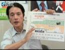 【e国政】安達 安人(熊本・共産党)