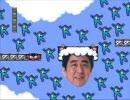 安倍晋三は大変な続投を申し上げて辞任していきました