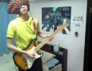 【レッツ】なんで?をギターで弾いてみた【ファンク】