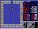 ほぼ初見のザナドゥ(Xanadu)シナリオ2を実況プレイ part-58