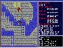 ほぼ初見のザナドゥ(Xanadu)シナリオ2を実況プレイ part-59