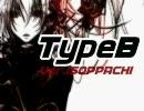 【俺達に】TypeB Ver.いそっぱち【歌わせろッ!!】 thumbnail