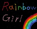 まだ名前が無い男がRainbow Girlを歌ってみた