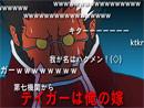 """ブレイブルー公式WEBラジオ """"続・ぶるらじ"""" 第2回 ~ジェネシックエメラルド超電磁ラジオ~"""