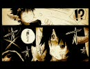 【2ch】魔王「この我のものとなれ、勇者よ」勇者「断る!」#04 thumbnail