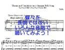 【ニコニコ動画】【ピアノ楽譜】ちょうちょうではない蝶々を解析してみた