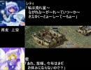 【三国志9】魏国が東方勢にもっこもこ第19ターン【防衛戦】