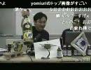 【はやぶさ】帰還生放送【宇宙コミュ】 4/4