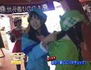 超!アニメ天国内「ミルキィホームズ課外授業」#11 thumbnail
