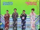 07/09/18 全国ハモネプLEAGUE 『Soft Voice』 決勝